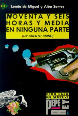 NOVENTA Y SEIS HORAS Y MEDIA NINGUNA PARTE