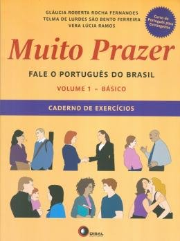 MUITO PRAZER - VOLUME 1 BASICO CADERNO DE EXERCICIOS