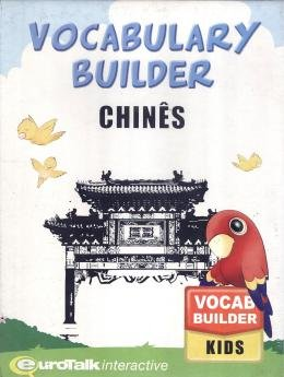 VOCABULARY BUILDER - CHINES