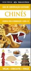 GUIA DE CONVERSACAO ILUSTRADO: CHINES (LIVRO + CD)