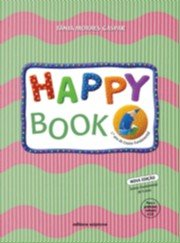 HAPPY BOOK 1 - PRIMEIRO ANO - COL. HAPPY BOOK