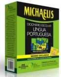 MICHAELIS - DICIONARIO ESCOLAR LINGUA PORTUGUESA - ESTOJO COM CD-ROM - NOVA