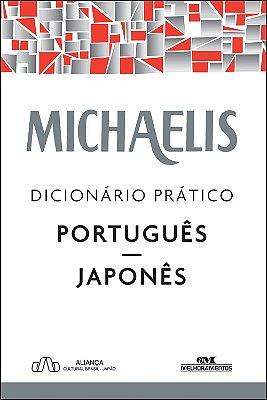 MICHAELIS DICIONARIO PRATICO PORTUGUES - JAPONES
