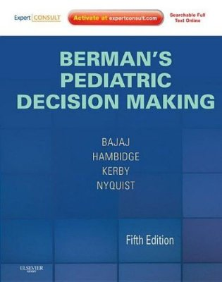 BERMANS PEDIATRIC DECISION MAKING 5E