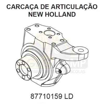 CARCAÇA ARTICULAÇÃO DA TRAÇÃO 4X4 LADO (DIREITO) - CASE 580L / 580M E 580N - 87710159