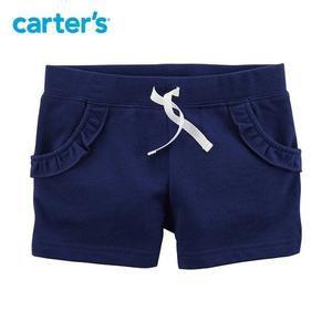 Short Carter's - Azul