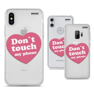 Capinha - Don't touch my phone