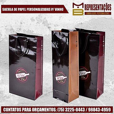 SACOLAS DE PAPEL PARA VINHO PERSONALIZADAS - MB EMBALAGENS PERSONALIZADAS
