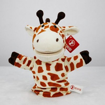 Fantoche de Mão Girafa de Pelúcia 20cm