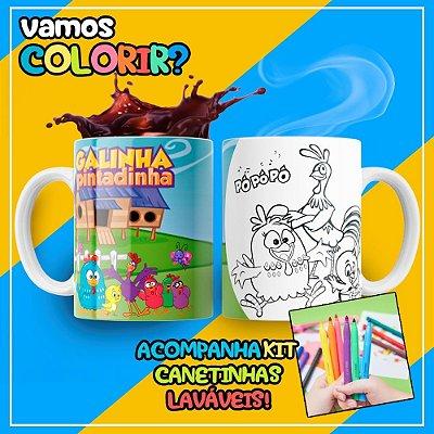 Caneca Para Colorir Dia das Crianças Galinha Pintadinha (Grátis Kit Canetinhas)