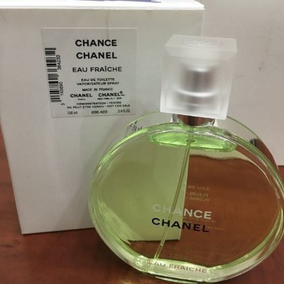 Tester Chance Eau de Parfum Chanel - Perfume Feminino 50 ML