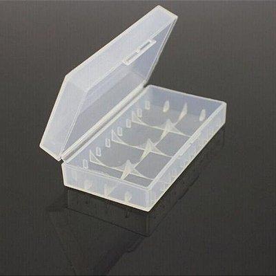 Case UltraFire plástico caixa de armazenamento de bateria de caixa para 18650/17670/16340/17335 / CR123A