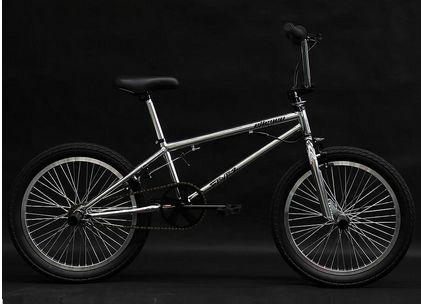 Bicicleta Infantil Cross MOD FEVER