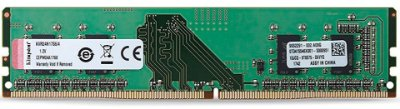 MEMÓRIA DESKTOP KINGSTON 4GB 2400MHZ DDR4