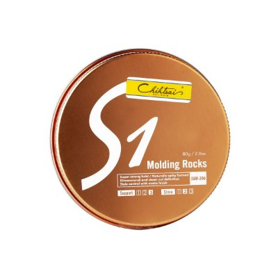 Chihtsai S1 Molding Rocks 80mL