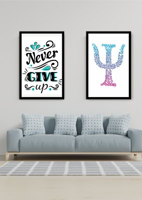 Quadro Decorativo Never Give Up Psicologia 76x57 Sala Quarto