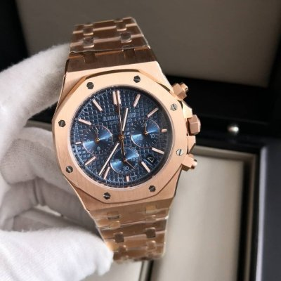 AUDEMARS PIGUET ALL GOLD ROSÊ BLUE - YPHDMHYL7