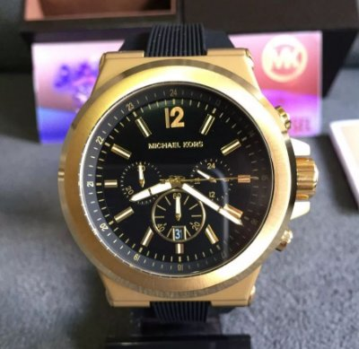 Relógio Michael Kors Mk8325