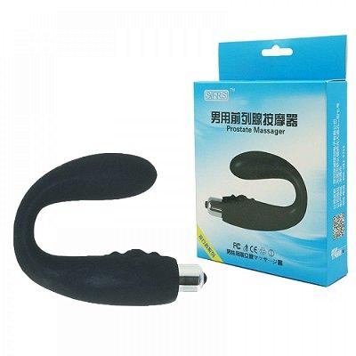 Massageador de Próstata em Silicone com Cápsula 10 vibrações - VB018