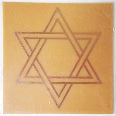 Placa Estrela de Seis Pontas G - Gráfico em Cobre