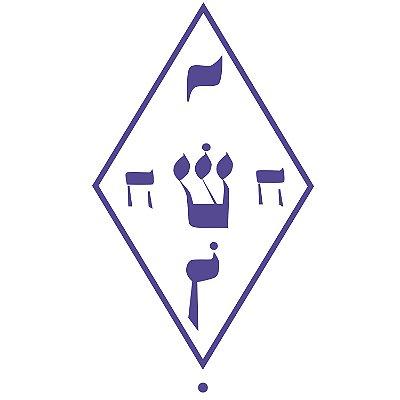 Adesivo Radionica Ioshua GR Violeta 3pçs