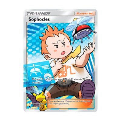 Pokémon TCG: Chris (146/147) - SM3 Sombras Ardentes