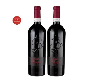 Pack 25% OFF - Rosso di Montalcino D.O.C.