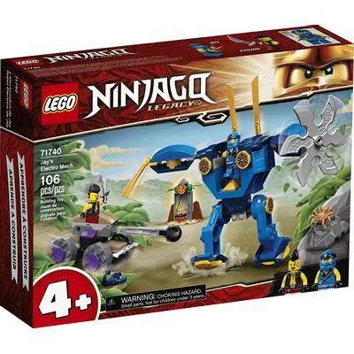 LEGO Ninjago - O ElectroMech de Jay