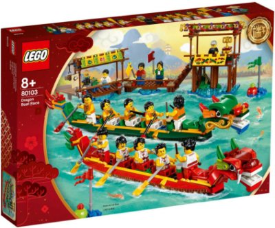 LEGO EXCLUSIVO 80103 DRAGON BOAT RACE