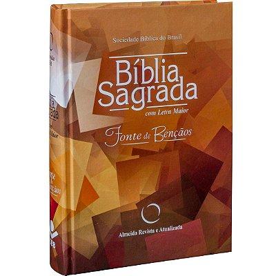 BÍBLIA SAGRADA LETRA MAIOR COM FONTE DE BÊNÇÃOS MARROM CLARO