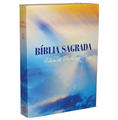 BÍBLIA EDIÇÃO DE PROMESSAS PEQUENA BROCHURA