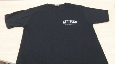 Camiseta Mossad Anti Terror Unit