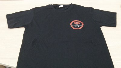 Camiseta HK International Counter Terrorist