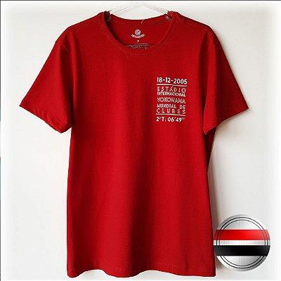 Camiseta 2005 - O Mito