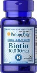 Biotina 10.000 mcg Ultra mega - Puritan´s Pride - 50 Softgels liberação rápida