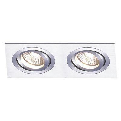 Spot Bella Iluminação Embutir Ecco Ret Duplo Metal Escovado 12x24cm 2 PAR20 110v 220v Bivolt NS5202A Saguão Quartos
