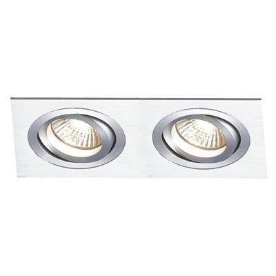 Spot Bella Iluminação Embutir Ecco Ret Duplo Metal Escovado 8x24cm 2 AR70 110v 220v Bivolt NS5702A Quartos Saguão