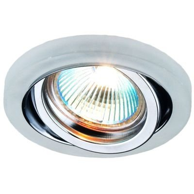 Spot Bella Iluminação Red Shine Embutir Regulavel Aço Cromo 3x9cm 1 GU10 Dicróica YD133 Quartos Sala Estar