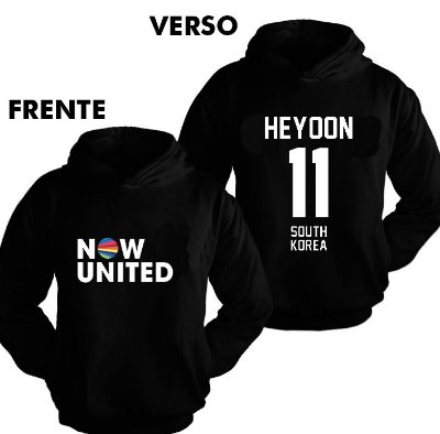 Moletom Now United - Heyoon