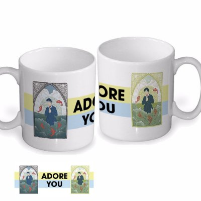 Caneca Harry Styles - Adore You