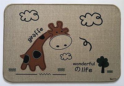 Capacho Giraffe