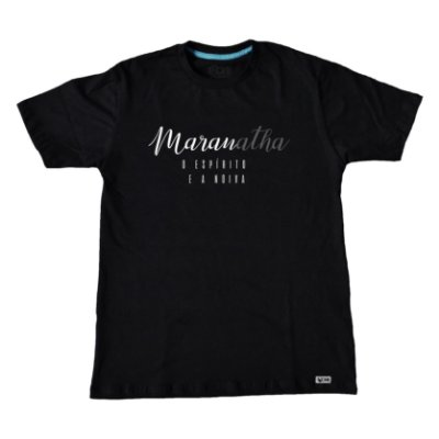 Camiseta Maranatha ref 138