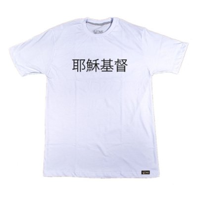 Camiseta Damasco - Jesus Kanji ref 211