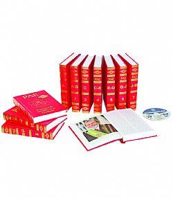 Enciclopédia Pae