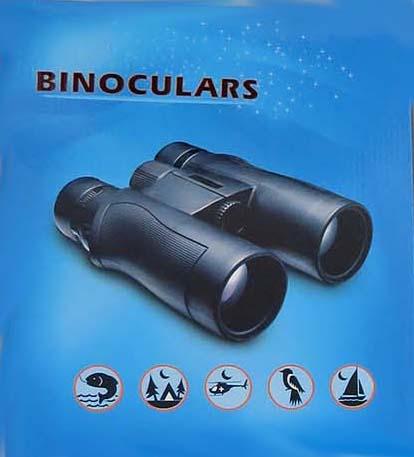 Ótimo binóculo para observação de aves e outras atividades, o Hooway 8x42 é prático e confortável em campo. Indispensável para quem gosta de natureza. Disponível na Maritaca Store.