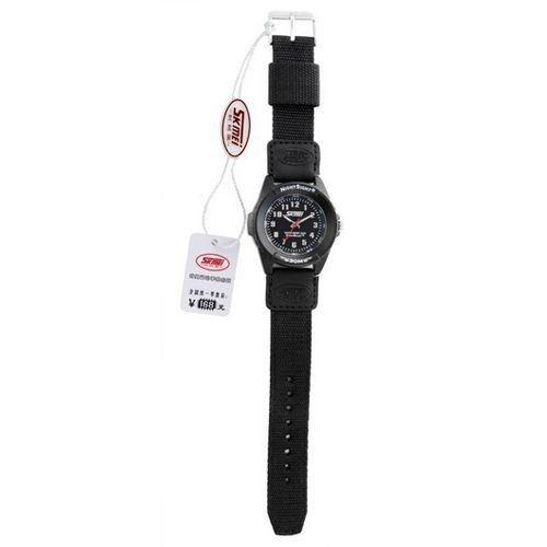 6fa31008035 Relógio Skmei Analógico 0887 Preto - ShopDesconto - Aqui você sempre ...