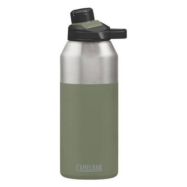 Garrafa Térmica Camelbak Chute Mag Vacuum 1,2L Verde