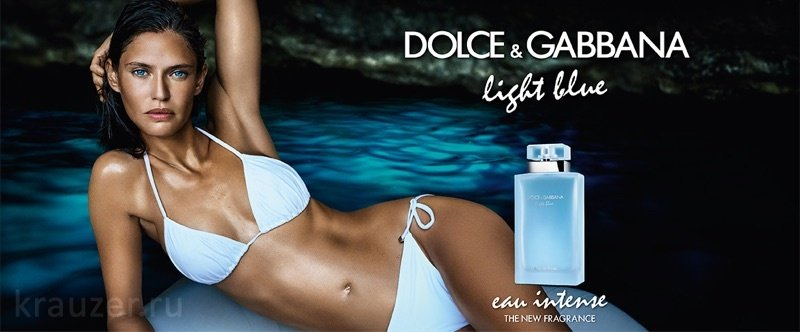 light-blue-intense-dolce-gabbana