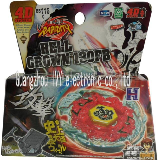 beyblade metal fusion 4d hell crown