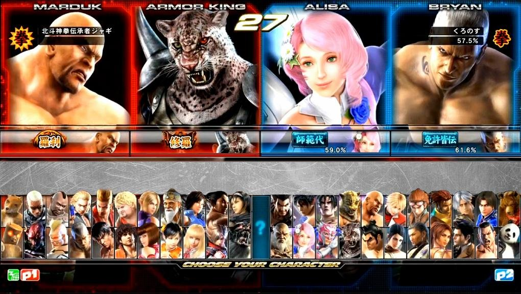 Tekken Tag Tournament 2 ps3 psn